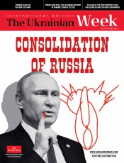 The Ukrainian Week №6 04/2014