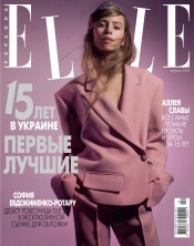 ELLE Украина №4 04/2016