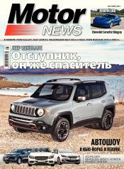 Motor News №5 05/2014