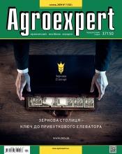 Agroexpert №7 08/2019