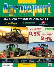 Agroexpert №8 08/2016
