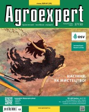 Agroexpert №1 03/2019