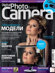 Digital Photo&Video Camera + Диск в комплекте №10 10/2012
