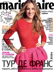Marie Claire №10 10/2011