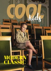 Cool kids №2 05/2021