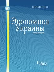 Экономика Украины.(на русском языке) №11 11/2012