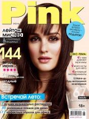 Pink №6 06/2013