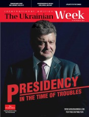 The Ukrainian Week №10 07/2014