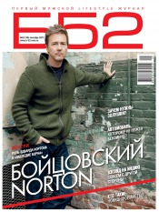 Б52 №9 09/2012