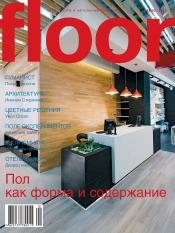 Floor №3 07/2012