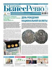 Україна Бізнес Ревю №37-38 09/2017