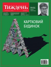 Український Тиждень №30 07/2019