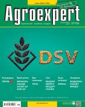 Agroexpert №1 01/2021