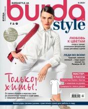 Burda style(БЕЗ ВЫКРОЕК) №9 09/2021