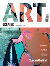 ART UKRAINE (english version) №2 10/2011