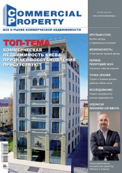 Commercial Property №7 07/2016