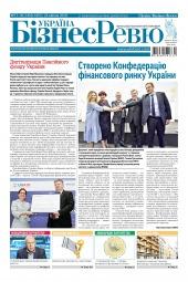 Україна Бізнес Ревю №17-18 04/2018