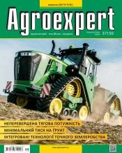 Agroexpert №9 09/2017