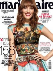 Marie Claire №6 06/2013