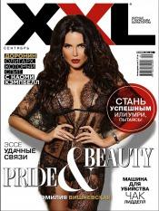 XXL №9 09/2012