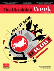 The Ukrainian Week №3 02/2014