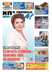 Комсомольская правда (четверг) №107 07/2019