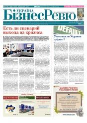 Україна Бізнес Ревю №9-10 03/2015