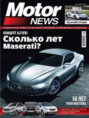 Motor News №4 04/2014