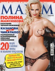 Maxim №1 01/2015
