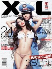 XXL №4 04/2011