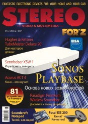 Stereo №6 06/2017