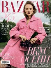Harper's Bazaar №10 10/2013