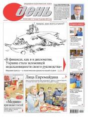 День. На русском языке №223 12/2013