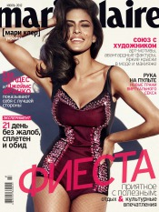 Marie Claire №7 07/2012