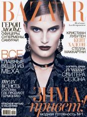 Harper's Bazaar №11 11/2012