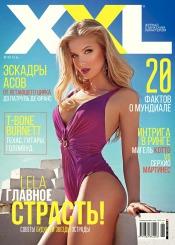 XXL №6 06/2014