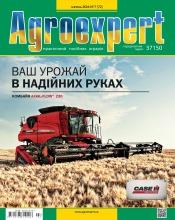 Agroexpert №7 07/2014