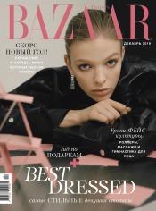 Harper's Bazaar №12 12/2019
