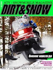 Dirt&Snow №1 02/2013