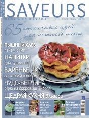 Saveurs №4 07/2012