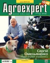 Agroexpert №12 12/2018