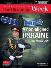 The Ukrainian Week №19 10/2013