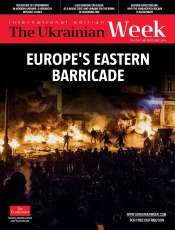The Ukrainian Week №1-2 01/2014