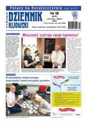 Dziennik Kijowski №12 07/2017