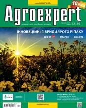 Agroexpert №2 03/2018