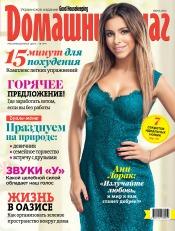 Good Housekeeping Домашний очаг. Украинское издание №6 06/2014