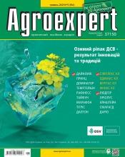 Agroexpert №5 05/2021