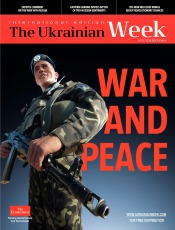 The Ukrainian Week №5 03/2014