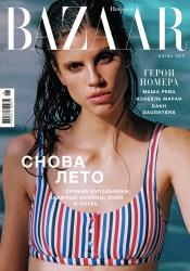 Harper's Bazaar №6 05/2019