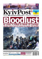 Kyiv Post №8 02/2014
